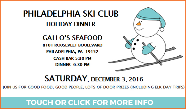 banner_holiday_party2016